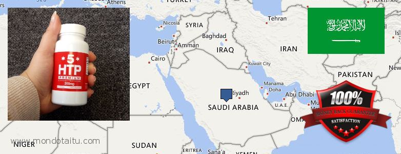 Best Place to Buy 5 HTP online Saudi Arabia
