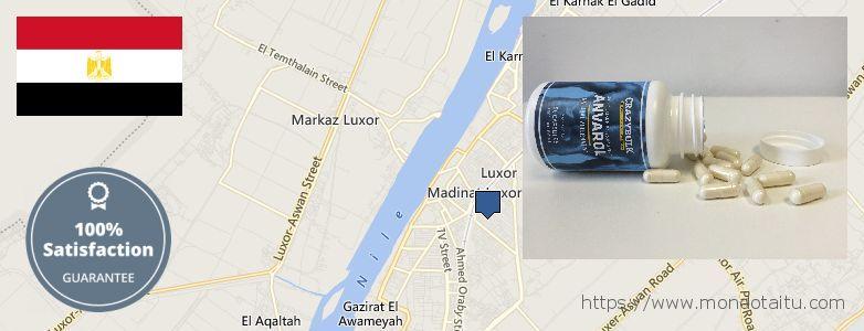 Buy Anavar Steroids Alternative online Luxor, Egypt