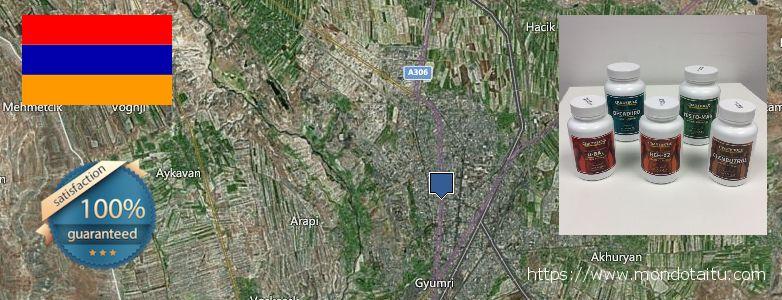 Where to Purchase Deca Durabolin online Gyumri, Armenia