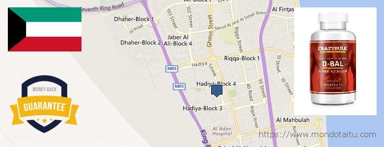 Where to Purchase Dianabol Pills Alternative online Ar Riqqah, Kuwait