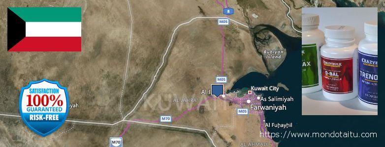 Where to Buy Dianabol Pills Alternative online Ar Rumaythiyah, Kuwait