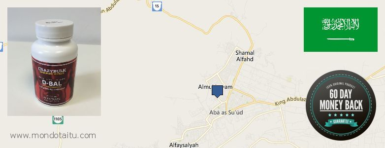 Where Can I Purchase Dianabol Pills Online in Najran Saudi Arabia