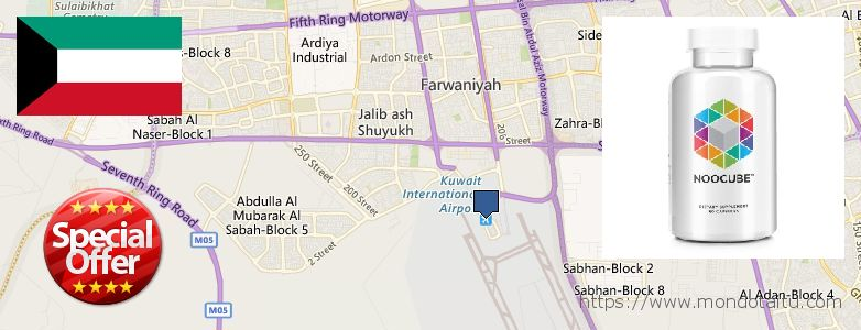 Purchase Nootropics online Al Farwaniyah, Kuwait