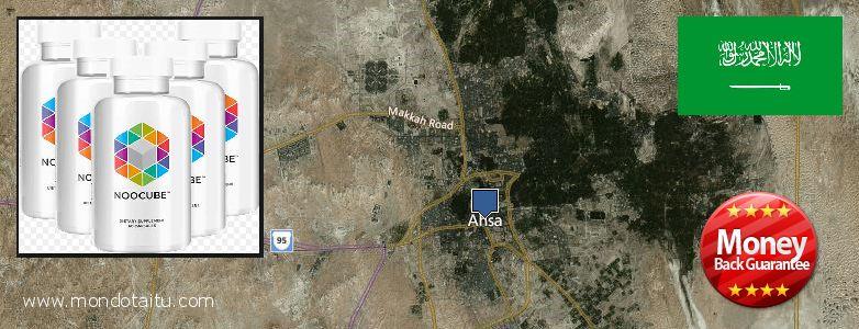 Where Can You Buy Nootropics online Al Hufuf, Saudi Arabia