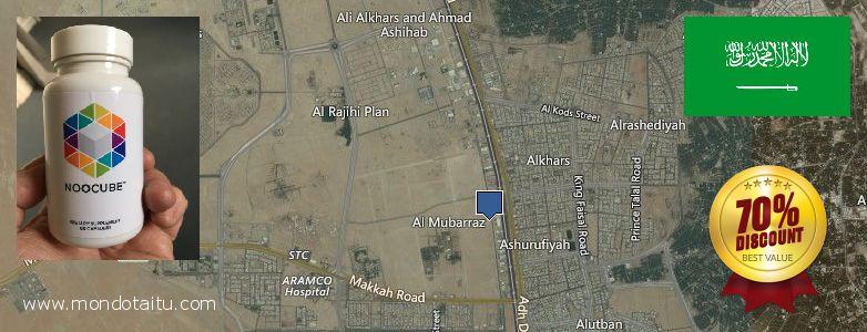Where to Buy Nootropics online Al Mubarraz, Saudi Arabia