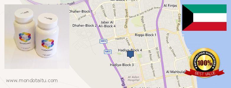 Where Can I Buy Nootropics online Ar Riqqah, Kuwait