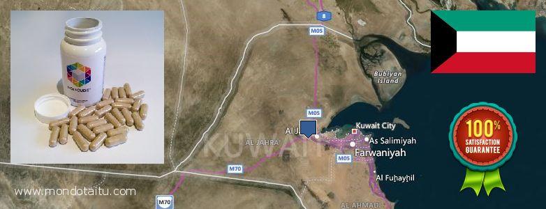 Buy Nootropics online Ar Rumaythiyah, Kuwait