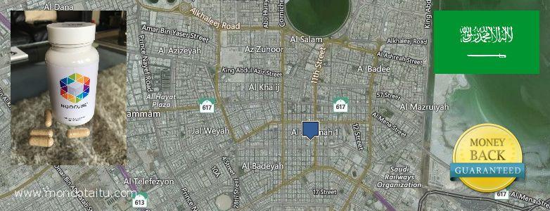 Purchase Nootropics online Dammam, Saudi Arabia