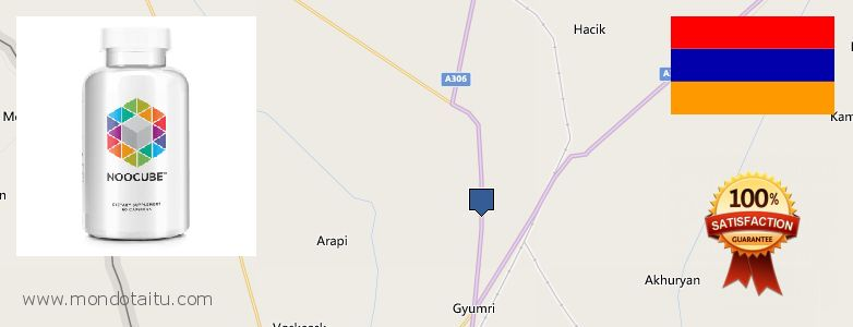 Where to Buy Nootropics online Gyumri, Armenia