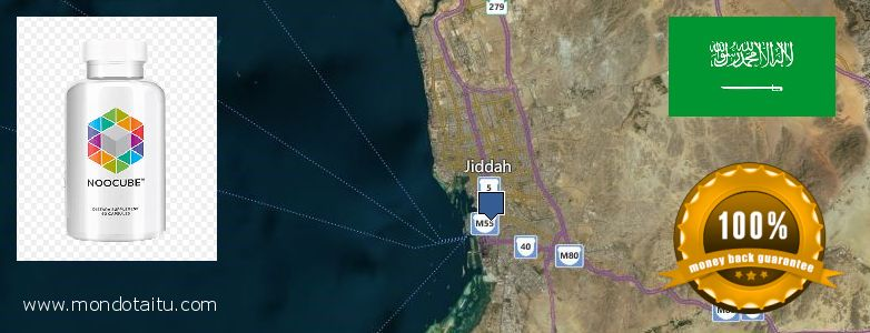 Best Place to Buy Nootropics online Jeddah, Saudi Arabia
