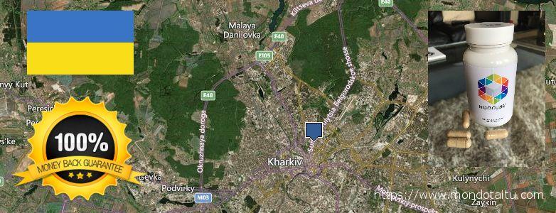 Where to Buy Nootropics online Kharkiv, Ukraine