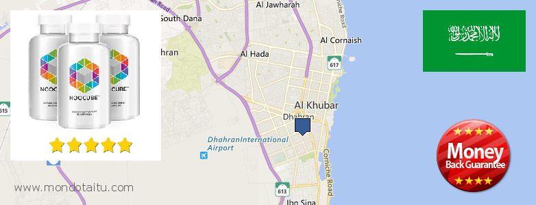 Where to Buy Nootropics online Khobar, Saudi Arabia