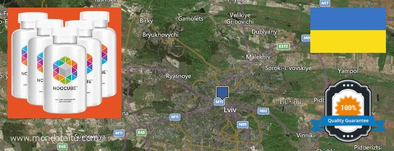 Where to Buy Nootropics online L'viv, Ukraine