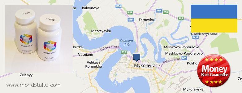 Where to Buy Nootropics online Mykolayiv, Ukraine
