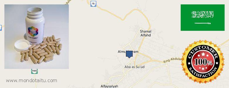 Where Can I Purchase Nootropics online Najran, Saudi Arabia