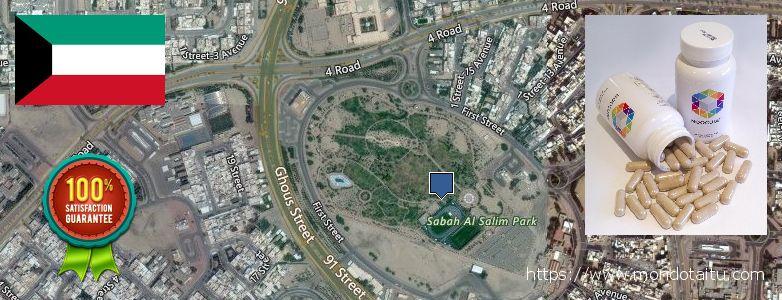 Purchase Nootropics online Sabah as Salim, Kuwait