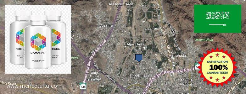 Where to Buy Nootropics online Sultanah, Saudi Arabia