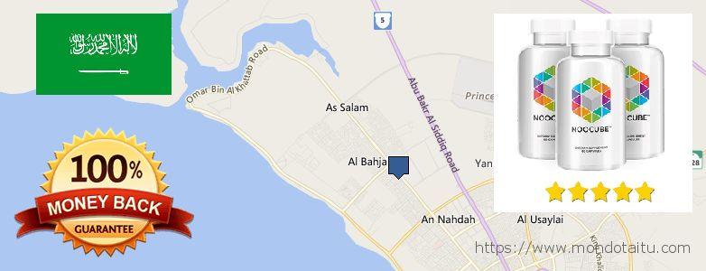 Best Place to Buy Nootropics online Yanbu` al Bahr, Saudi Arabia