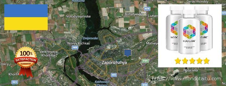Purchase Nootropics online Zaporizhzhya, Ukraine