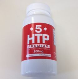 Purchase 5 HTP Serotonin in Coral Sea Islands